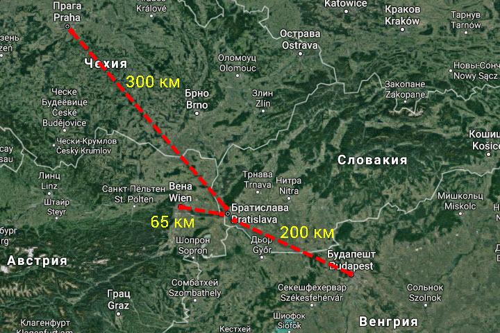 От Братиславы 200 км до Будапешта, 300 км до Праги. И всего 65 км до Вены